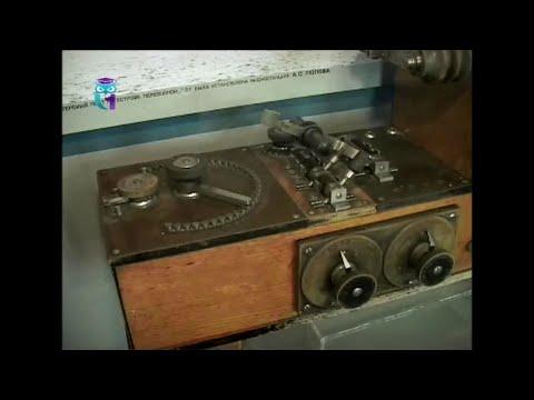 Политехнический музей. Радио