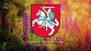 Гимн Литвы - 'Tautiška giesmė' ('Национальная песнь') [Русский перевод / Eng subs]