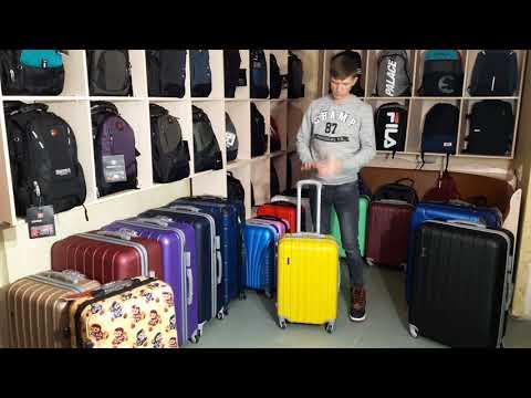 Пластиковые чемоданы. Надёжность, практичность и функцоональность.