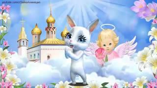 ZOOBE зайка Лучшее Поздравление - Прощёное Воскресенье !