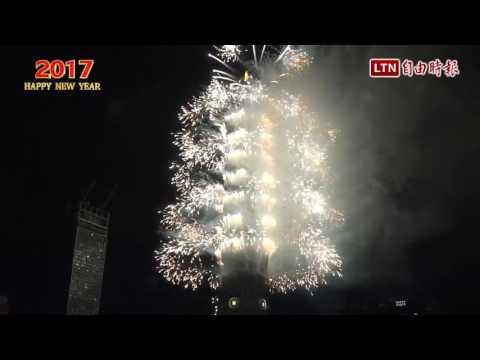喜迎2017搶頭香^_^