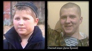 Download Персонажи русских мемов – тогда и сейчас | Опасный поцык , Повар, Буйный Славик Mp3 and Videos