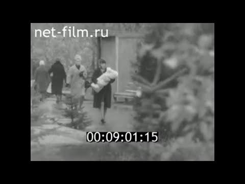 1968г. Саратов. парк Липки