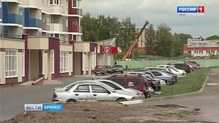 Каким мы хотим видеть Брянск в будущем