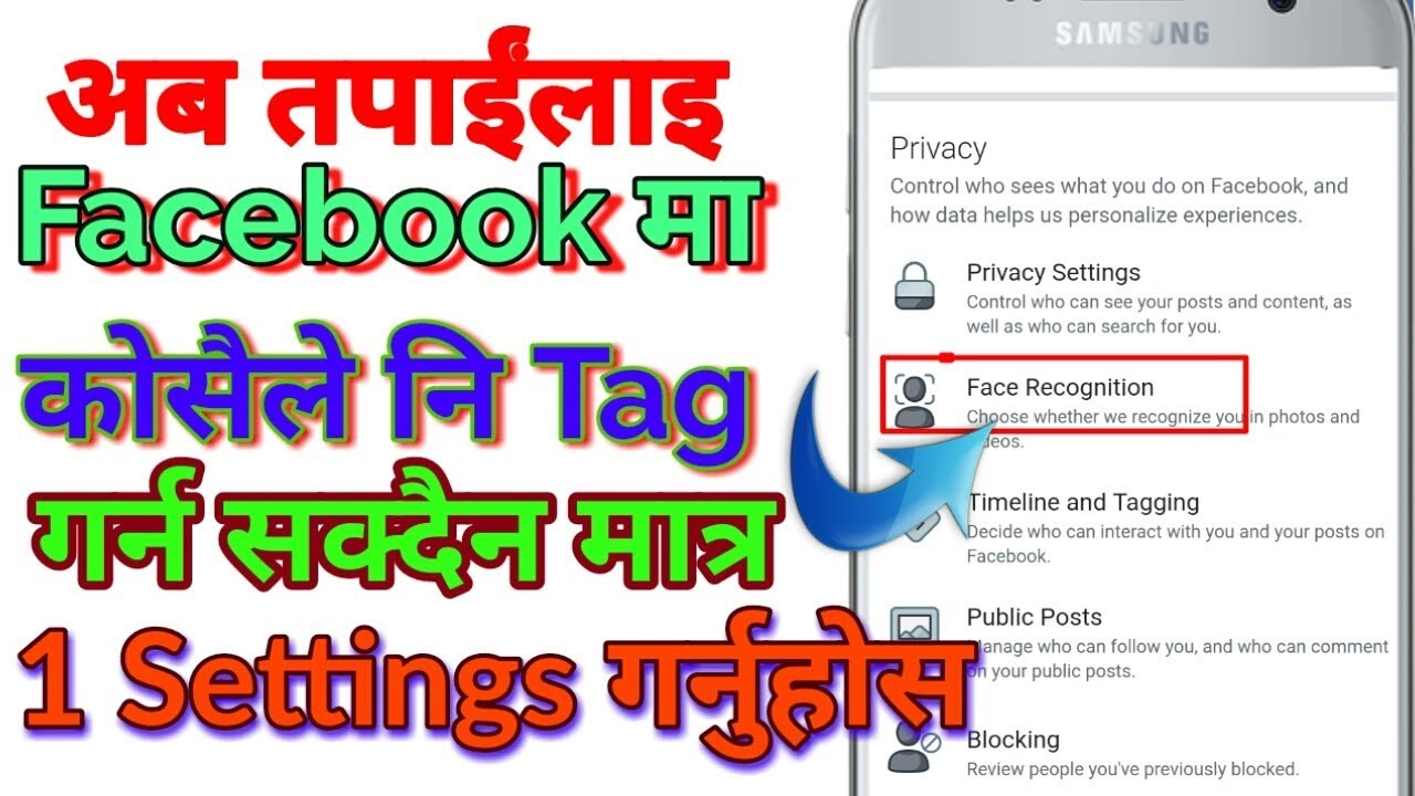 how to stop tagging on my facebook timeline  facebook tag settings   how to make facebook tag off