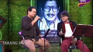 A for Akshaya | Choto Ama Ghara Thila Sunare Tiari | Odia Song by Sourabh Nayak