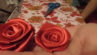 Як я роблю троянди з атласної стрічки для букета з іграшок