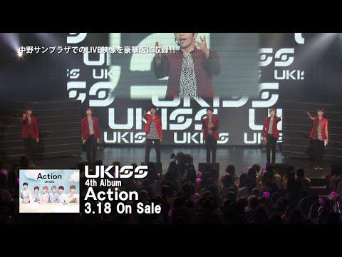 U-KISS / Action 豪華盤ライヴ映像ダイジェスト