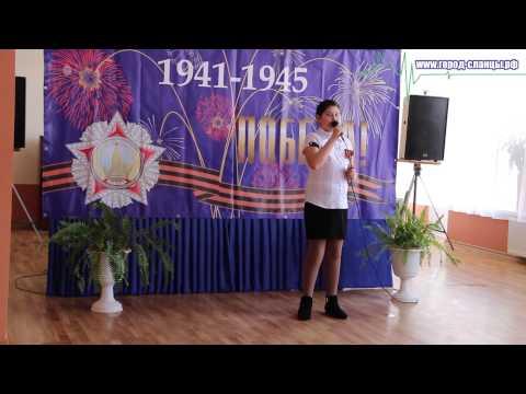 В Старополье прошел праздничный концерт, посвященный 70-летию Великой Победы (фото и видео)