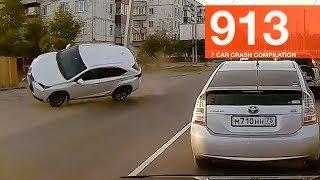 rally car crash |Car Crash Compilation 913 - August 2017
