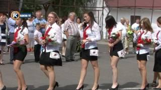 Kováts Mihály ballagás TV 61'