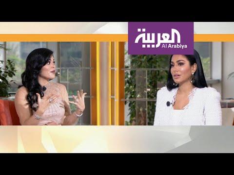صباح العربية | كيف تتعامل هدى بيوتي كقائدة؟  - نشر قبل 2 ساعة