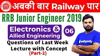 9:00 AM - RRB JE 2019 | Electronics Engg by Ratnesh Sir |Qus of Last Week Lect with Concept (Part-2)