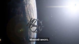 Земля не круглая, а плоская? Взгляд каббалиста