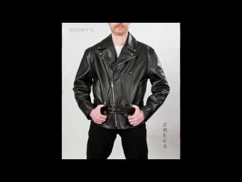 кожаные мужские курткииз YouTube · С высокой четкостью · Длительность: 8 с  · Просмотров: 408 · отправлено: 09.10.2014 · кем отправлено: Шубы в Италии от производителя