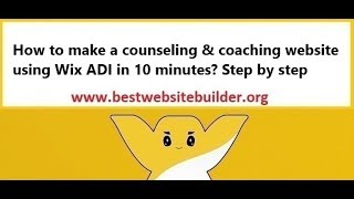How to make a counseling & coaching website using Wix ADI in 10 minutes? Step by step