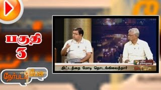 Nerpada Pesu 02/10/2014 - Part 3