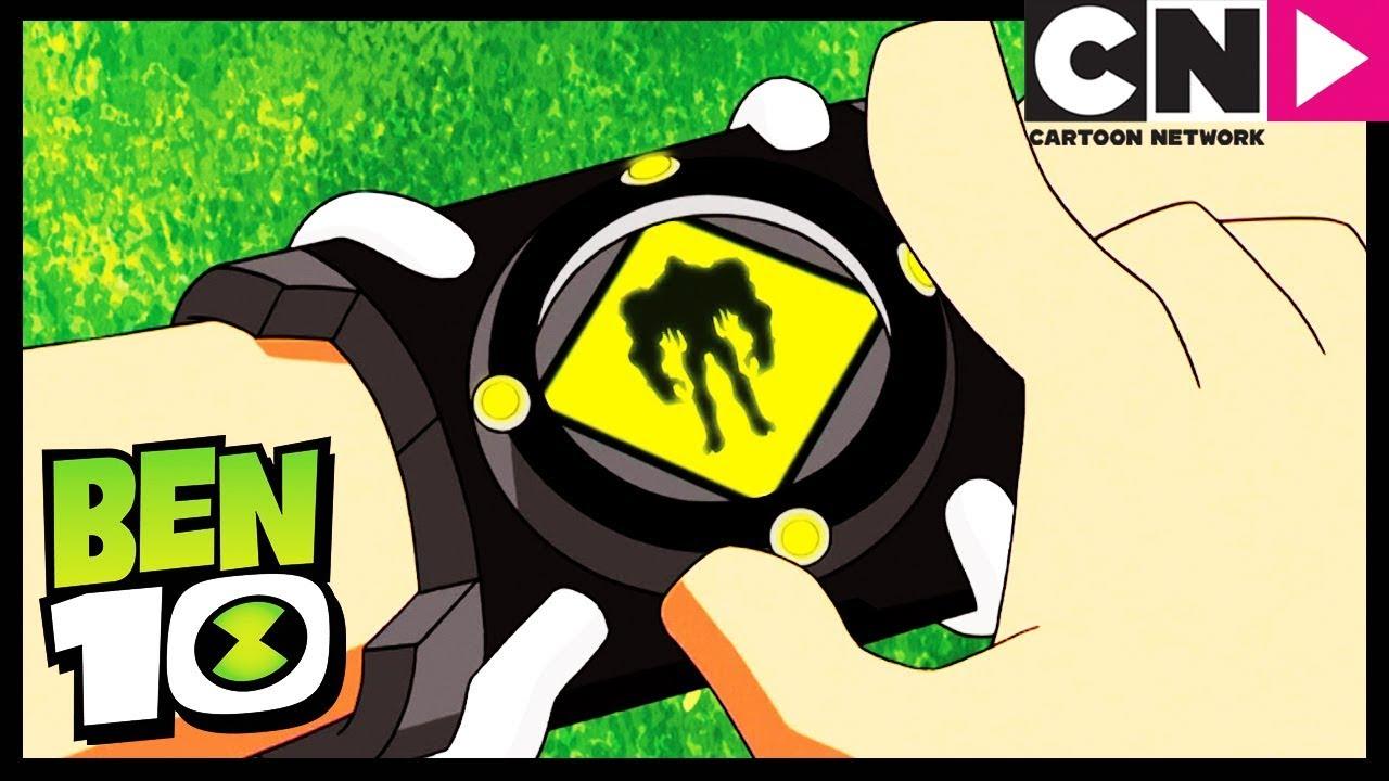 Ben 10 fran ais pi g par l omnitrix partie 1 cartoon - Montre benten ...
