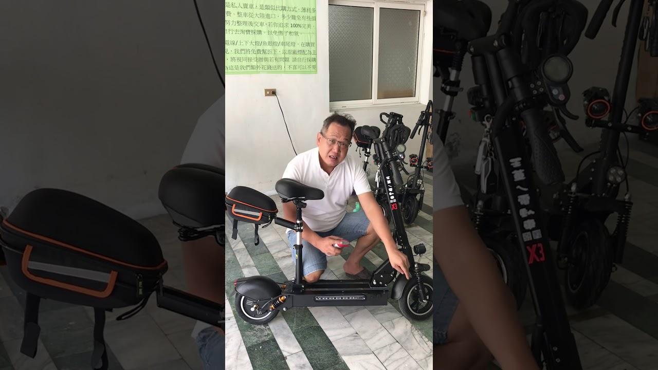 [王董ㄟ電動車]買電動滑板車 後續的維護保養靠自己 學習簡單DIY能力 - YouTube
