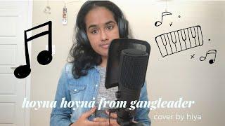 Hoyna Hoyna from Gangleader | cover by hiya