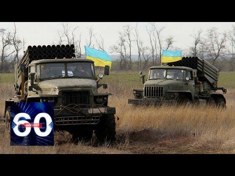 Украина готовит план