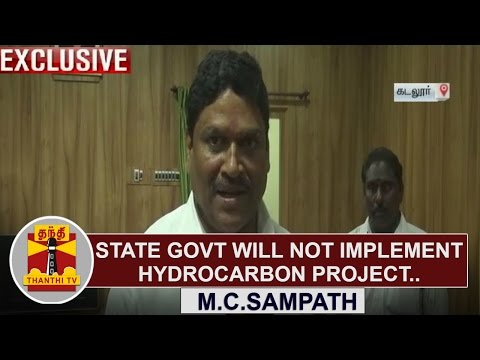 EXCLUSIVE : State Govt will not implement Hydrocarbon project - Minister M. C. Sampath | Thanthi TV