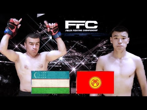 UZB Vs KGZ     FFC FIGHT // ХОТОМОВ АКРАМЖОН VS ТОЛУБАЕВ НУРГАЗЫ