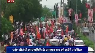 बीजेपी अध्यक्ष अमित शाह का जयपुर दौरा