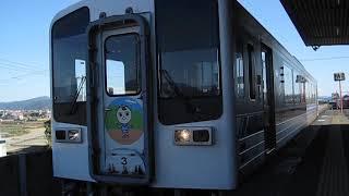 2019 01 土佐くろしお鉄道 後免町駅 9640形・たてだそらこちゃんHM・よしかわうなお君HM