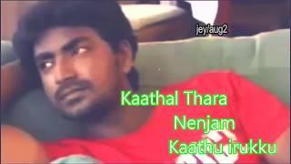 Kadhalikka Neramillai Album song/whatsapp status