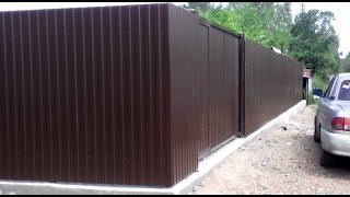 видео Купить автоматические ворота для забора от производителя. Производство откатных и распашных ворот для дачи.