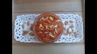 Gajar Ka Halwa | Carrot Halwa |  #winter delicacy | #dessert