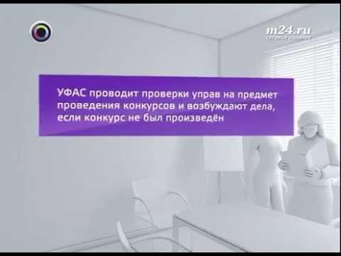 companies/33- stroitelnyj - trest -
