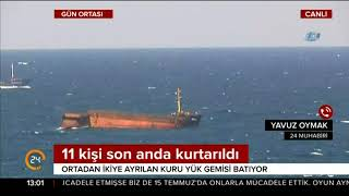 SON DAKİKA / Şu anda İstanbul'da batan gemiyle ilgili son bilgiler / 24 TV / 25 Ağustos 2017