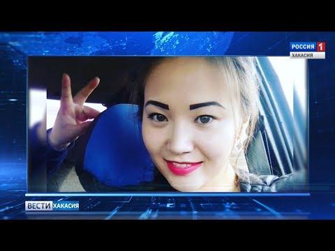 В Абакане пропала 24-летняя девушка. Полиция ведет поиски . 05.09.2017