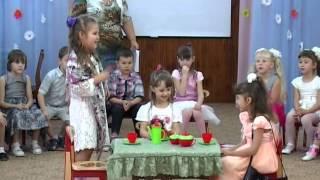 """Праздник для МАМЫ- 2014, ст.Тбилисская, детский сад №12 """"Наше Счастье"""""""