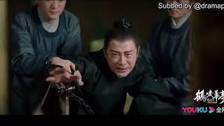 [ENG SUB] Royal Nirvana 鹤唳华亭 Trailer starring Luo Jin and Li Yitong