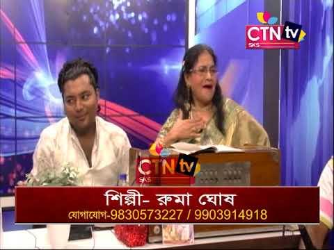 Ruma Ghosh LIVE 15 04 18