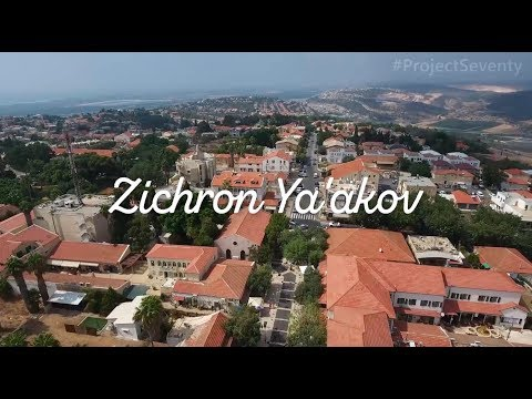 FORTY-SEVEN of SEVENTY: Zikhron Ya'akov - A stunning tranquil town