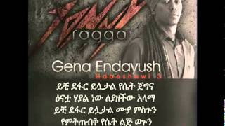 New Ethiopian Reggae Music BY Jonny Ragga - Gena Endayush / Habeshawi 3 with Lyrics