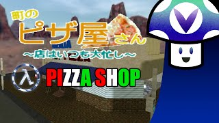 [Vinesauce] Vinny - Sven Co-op: Pizza Ya San (Pizza Shop)