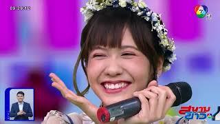 Gambar cover BNK48 - Kimi wa Melody (เธอคือ...เมโลดี้) โปรโมท ในรายการ สนามข่าวบันเทิง ช่อง7
