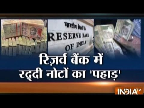 What will RBI do with old Banned Notes of Rs 500 and Rs 1000 after Demonetisation
