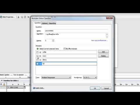 การสร้างแบบทดสอบ โปรแกรม Adobe Captivate 4