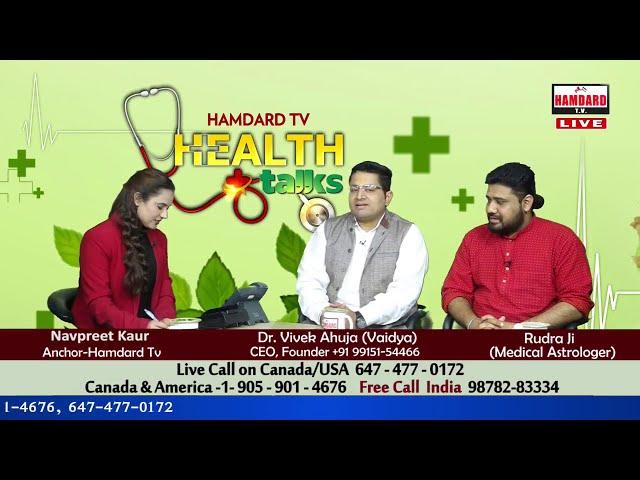 24th Live Health Talk on Hamdard TV By Dr. Vaidya Vivek Ahuja & Rudra