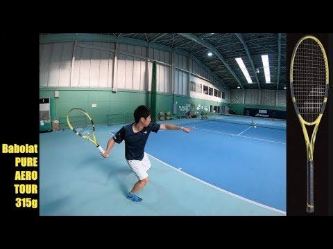Babolat TennisPURE AERO TOUR315g 稲見コーチ初打ち