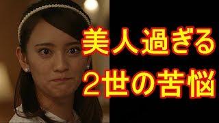 ますだおかだの娘、岡田結実が毒舌「パパなんていらない!」、その理由...