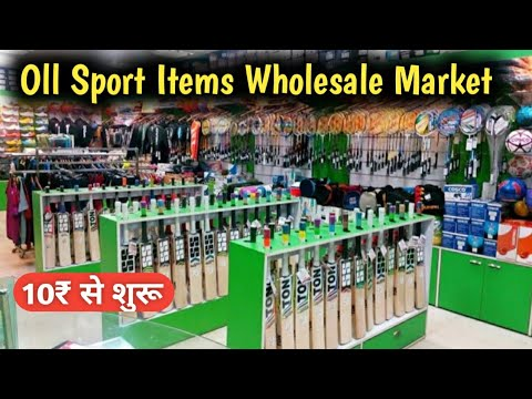 Racket 10₹ से शुरू Sports Items Wholesale Market In delhi Sadar Bazar Cricket Bat Manufacturer