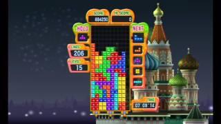 Tetris Party Deluxe - Endless Marathon