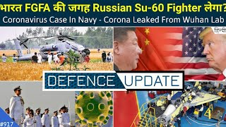 Defence Updates #917 - Russian Su-60 For India, Corona Case In Navy, PAK On India-US Missile Deal